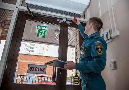 Раздел ППМ, МОПБ, МПБ. «Мероприятия по обеспечению пожарной безопасности»