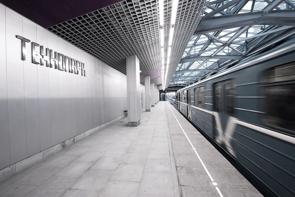 Станция метро Технопарк